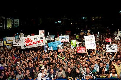 הפגנה ראשונים אחרי כמעט חודשיים. ההפגנה בכיכר רבין (צילום: בן קלמר) (צילום: בן קלמר)