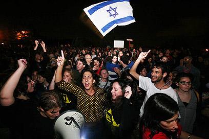 ההפגנה בירושלים (צילום: גיל יוחנן) (צילום: גיל יוחנן)