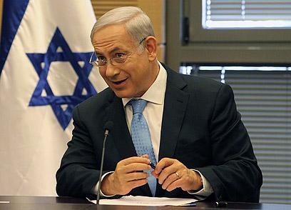 Prime Minister Benjamin Netanyahu (Photo: Gil Yohanan) (Photo: Gil Yohanan)