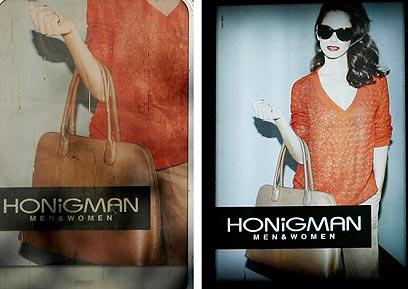 שלט הפרסומת המקורי (מימין) וערוף-הראש (משמאל)