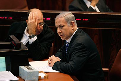 PM Netanyahu. Who leaked? (Photo: Reuters) (Photo: Reuters )