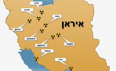 """הדו""""ח יכשיר סנקציות חריפות נגד איראן? מפת מתקני הגרעין ()"""