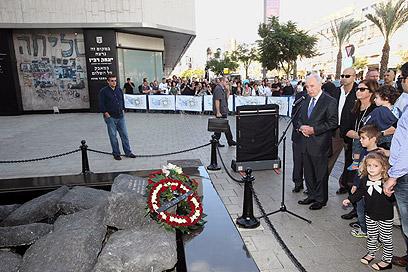 אירוע זכרון לציון 16 שנה לרצח רבין (צילום: מוטי קמחי) (צילום: מוטי קמחי)