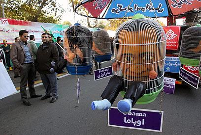 """סין ביקשה מטהרן להפגין """"גמישות"""". הפגנה באיראן נגד ארה""""ב (צילום: EPA) (צילום: EPA)"""