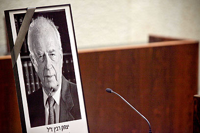 תמונת רבין בישיבת הכנסת, נפתחה בדקת דומייה (צילום: נועם מושקוביץ) (צילום: נועם מושקוביץ)