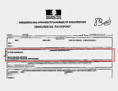 המסמך הצרפתי, בריבוע המודגש נרשם הכיתוב שמעורר מחלוקת ()