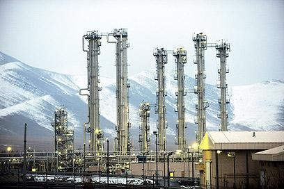 Iranian nuclear plant (Photo: EPA) (Photo: EPA)