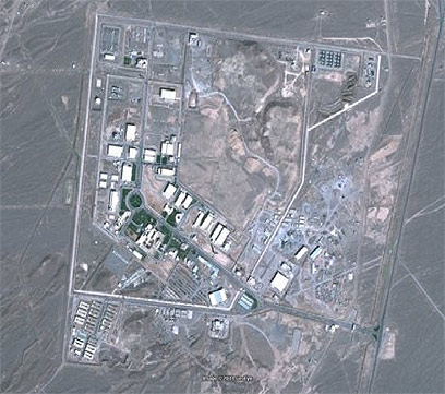 Natanz uranium enrichment site in 2011
