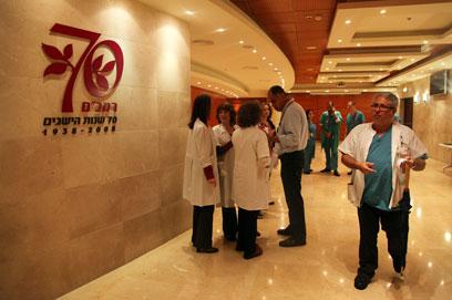 """השבוע ברמב""""ם. מרכז המאבק בין הרופאים למשרד הבריאות (צילום: אבישג שאר- ישוב) (צילום: אבישג שאר- ישוב)"""