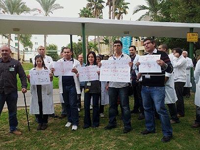 הפגנת הזדהות בסורוקה, 40 רופאים עזבו את המחלקות (צילום: אילנה קוריאל) (צילום: אילנה קוריאל)