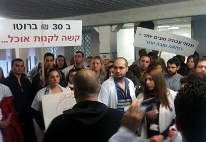 """הפגנת הסטאז'רים בבית החולים רמב""""ם (צילום: רוואן עומארי) (צילום: רוואן עומארי)"""