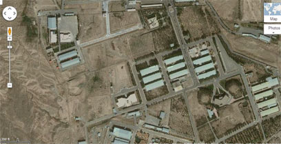 Satellite image of Parchin complex