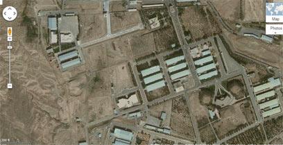 """הבסיס פרצ'ין, שם נטען שהאיראנים """"ניקו"""" שרידים רדיואקטיביים ()"""