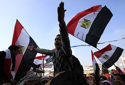 Egypt uprising (Photo: EPA)