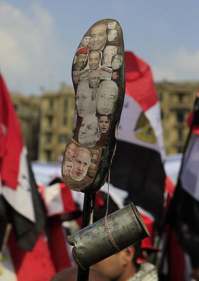 Hate in Cairo (Photo: AFP)