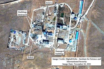 בסיס הטילים בפרברי טהרן אחרי הפיצוץ. עוקבים מלמעלה