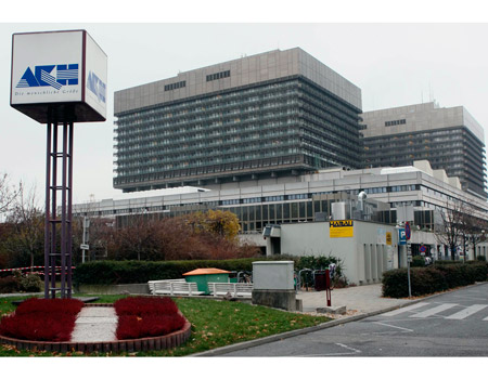 בית החולים AKH בוינה, בו מאושפז מייקל (צילום: רויטרס) (צילום: רויטרס)