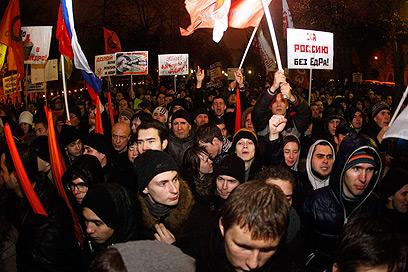 קראו למהפכה. המפגינים במוסקבה (צילום: רויטרס) (צילום: רויטרס)