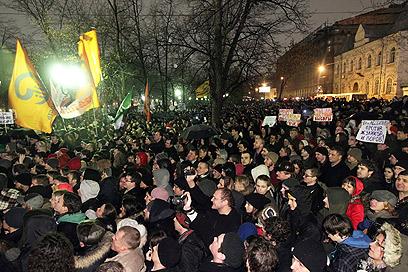 אלפים הפגינו, 300 עוכבו לחקירה (צילום: EPA) (צילום: EPA)