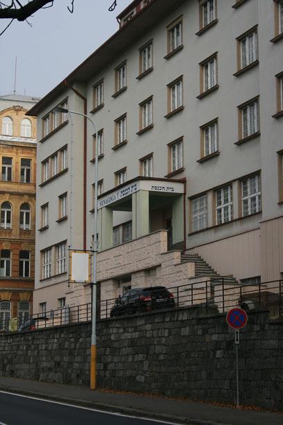 בית הכנסת בקרלובי וארי. פעם היה כאן בית הכנסת היפה בצ'כיה (צילום: טלי פרקש) (צילום: טלי פרקש)
