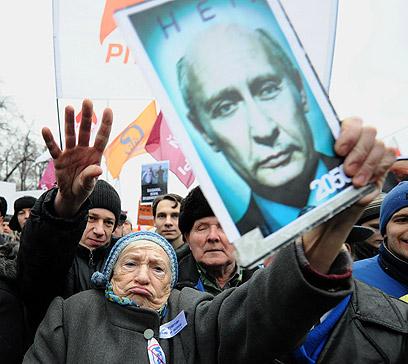 """השלטון """"משתנה בקלות רבה"""". הפגנה נגד פוטין (צילום: AFP) (צילום: AFP)"""