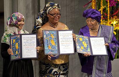 שלוש כלות הפרס, בצהריים באוסלו (צילום: AFP) (צילום: AFP)