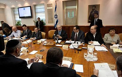 לילה ארוך, כמו לפני כל הצבעה תקציבית. ממשלת ישראל (צילום: רויטרס) (צילום: רויטרס)