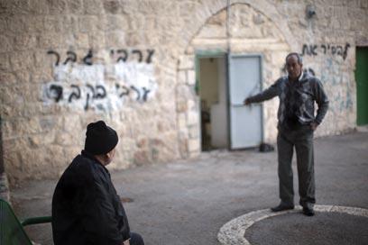 המסגד בירושלים, הבוקר (צילום: AFP) (צילום: AFP)