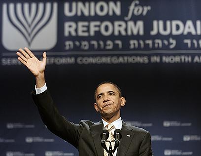 Obama at URJ conference (photo: MCT)