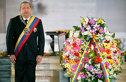 הטקס נערך בהיכל הקבורה החדש לסימון בוליבר (צילום: רויטרס) (צילום: רויטרס)
