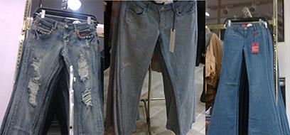 ג'ינסים בגזרות שנות התשעים? (צילום: דנה קאי) (צילום: דנה קאי)