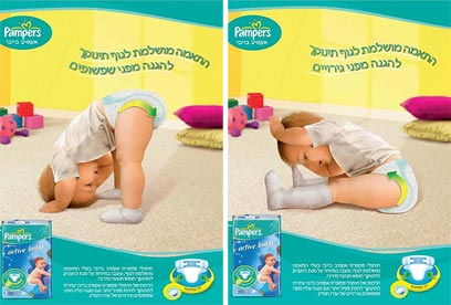 מימין: גרבי התינוק שהתארכו (מקור: אתר פשקעוויל) ()