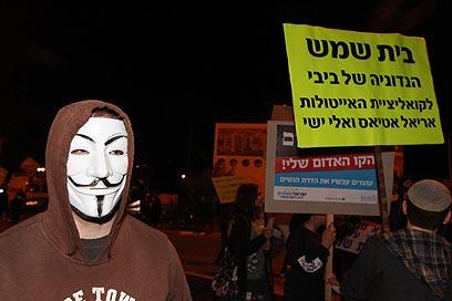 זעם חילוני בהפגנה בבית שמש  (צילום: גיל יוחנן) (צילום: גיל יוחנן)