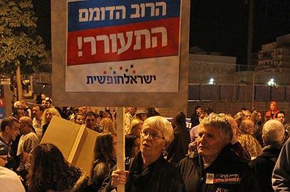 ההפגנה בבית שמש אמש (צילום: גיל יוחנן) (צילום: גיל יוחנן)