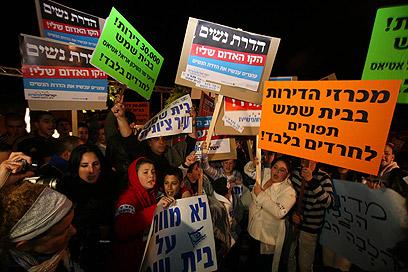 ההפגנה בבית שמש נגד הדרת נשים והתחרדות העיר (צילום: גיל יוחנן)