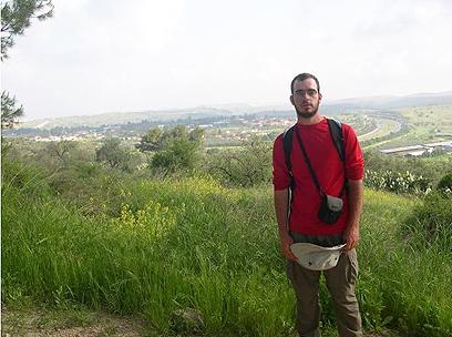 רותם זינגר, החשוד הישראלי בגרימת השריפה ()