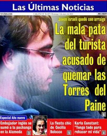 """רותם זינגר על שער עיתון צ'יליאני. """"הפילו עליו תיק"""" ()"""