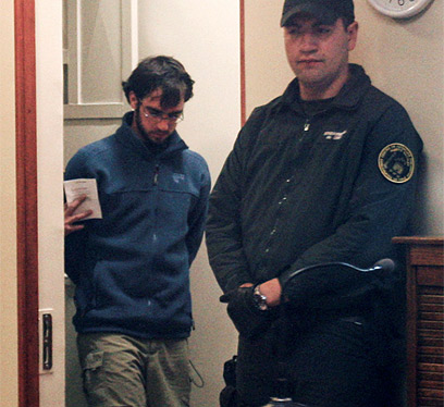 Singer in custody (Photo: AP)