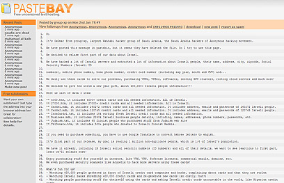 האתר שבו הציעו ההאקרים את הפרטים להורדה ()
