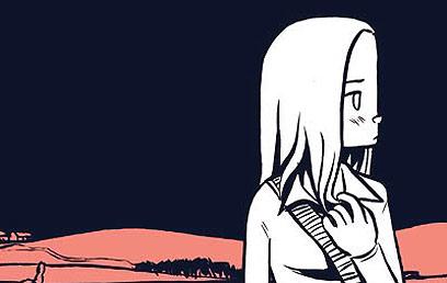 """""""Lost In Sea"""". חיפוש עצמי בגיל הנעורים  (עטיפת הקומיקס) (עטיפת הקומיקס)"""