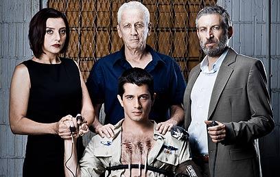 """""""תא גורדין"""". השחקנים הראשיים מעולים (צילום: פיני סילוק) (צילום: פיני סילוק)"""
