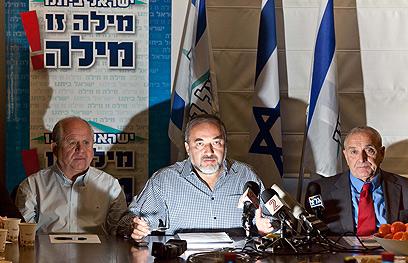 ישיבת הוועדה של ישראל ביתנו (צילום: נועם מושקוביץ) (צילום: נועם מושקוביץ)