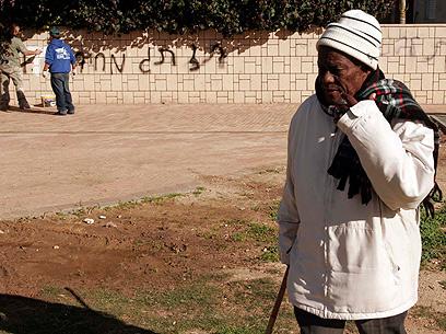 כתובות גזעניות בקריית מלאכי (צילום: אליעד לוי) (צילום: אליעד לוי)