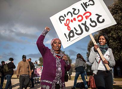 הגזענות הרימה ראש. עצרת מחאה בירושלים  (צילום: נועם מושקוביץ) (צילום: נועם מושקוביץ)