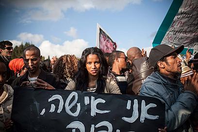 צעדת יוצאי העדה האתיופית, היום בירושלים (צילום: נועם מושקוביץ) (צילום: נועם מושקוביץ)