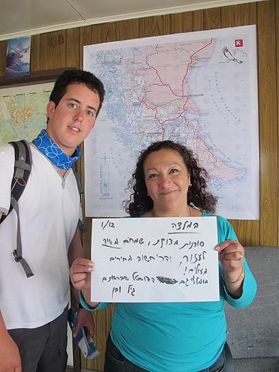 המקומיים יודעים באיזו שפה להשתמש כדי להשיג לקוחות (צילום: רועי ענתבי) (צילום: רועי ענתבי)