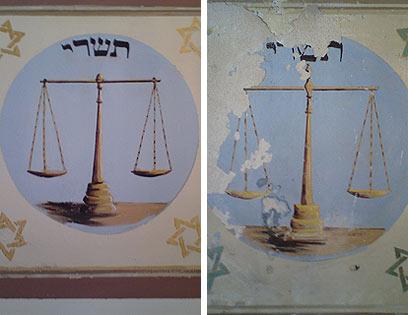ציורי הקיר בבית הכנסת. לפני ואחרי ()