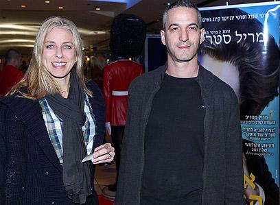 תני מבט. מרב מילר ובעלה (צילום: רפי דלויה) (צילום: רפי דלויה)