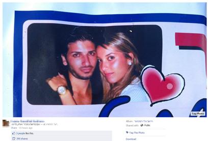 אור ובן זוגה, מתוך האלבום בפייסבוק ()