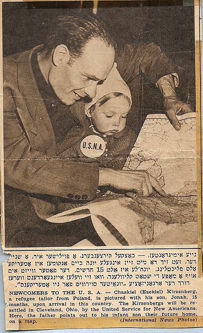 תמונת יחזקאל ובנו בעיתון בניו-יורק, שהתגלתה בחיפושים ()